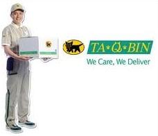 Ta Q Bin - Singapore Delivery