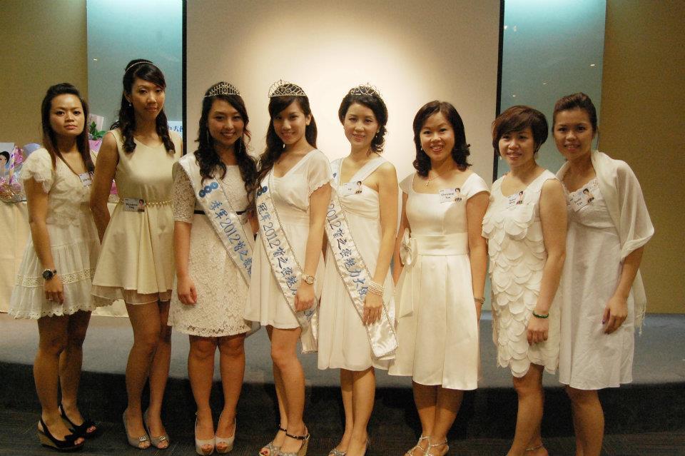 DR Secret Singapore 2012